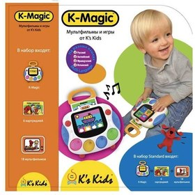 Набор K-Magic Standard K'S Kids